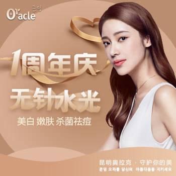 https://heras.igengmei.com/service/2019/08/02/09af9c4f7e-half
