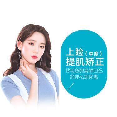https://heras.igengmei.com/service/2019/08/02/19293a8449-half