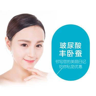 https://heras.igengmei.com/service/2019/08/02/3cbe5b2b51-half