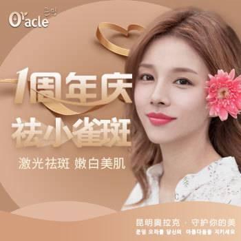 https://heras.igengmei.com/service/2019/08/02/4e616f86c3-half