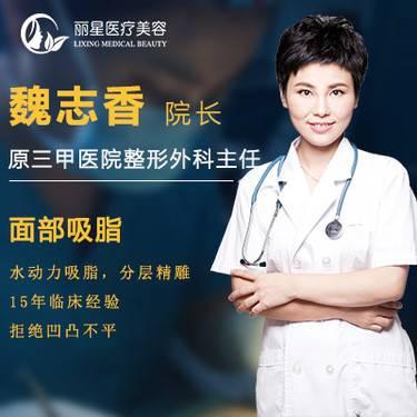 https://heras.igengmei.com/service/2019/08/02/5f2807c126-half
