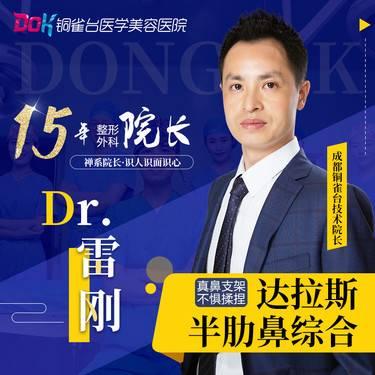https://heras.igengmei.com/service/2019/08/02/6712154c8c-half