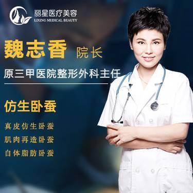 https://heras.igengmei.com/service/2019/08/02/770507c903-half