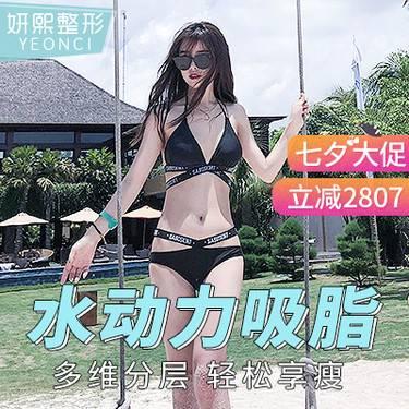 https://heras.igengmei.com/service/2019/08/02/7da5a8db7a-half