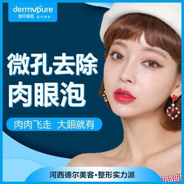 https://heras.igengmei.com/service/2019/08/02/8ce5e1395b-half