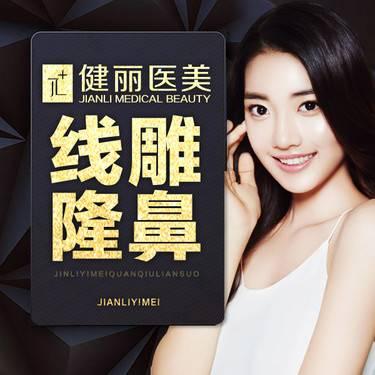 https://heras.igengmei.com/service/2019/08/02/9b36731ecf-half