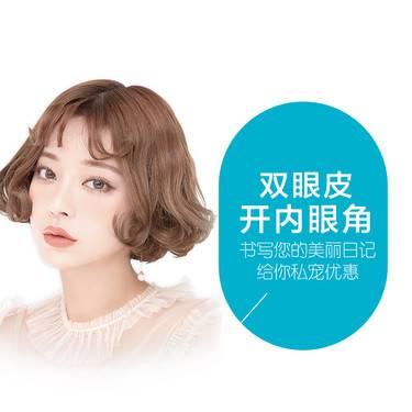 https://heras.igengmei.com/service/2019/08/02/a1ca9e0ca2-half