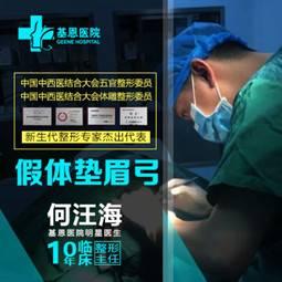 https://heras.igengmei.com/service/2019/08/02/a33c558098-half