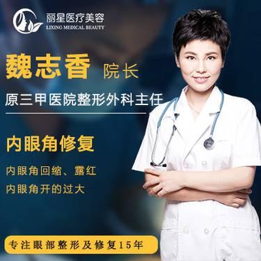https://heras.igengmei.com/service/2019/08/02/a3854a4e31-half