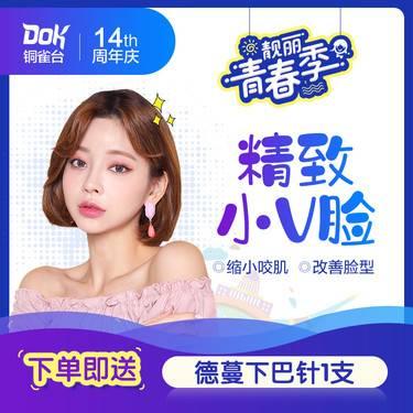 https://heras.igengmei.com/service/2019/08/02/d0187049a5-half