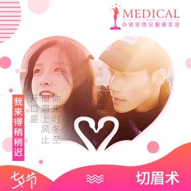 https://heras.igengmei.com/service/2019/08/03/2804c89f76-half