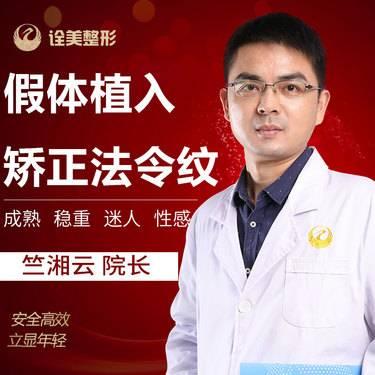 https://heras.igengmei.com/service/2019/08/03/62115db6a1-half