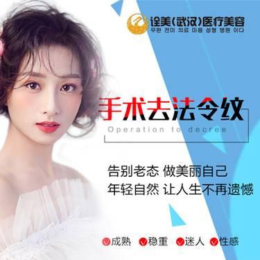 https://heras.igengmei.com/service/2019/08/03/69fc9c3d11-half