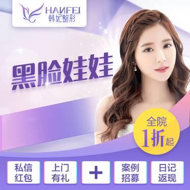 https://heras.igengmei.com/service/2019/08/03/87f4081479-half