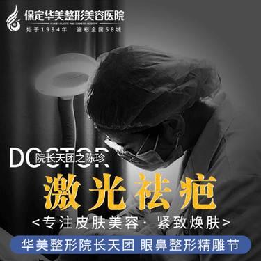 https://heras.igengmei.com/service/2019/08/03/cecfc27565-half