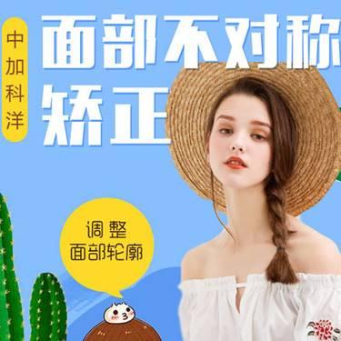 https://heras.igengmei.com/service/2019/08/04/f462827fac-half