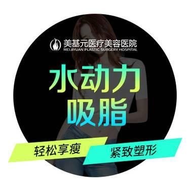 https://heras.igengmei.com/service/2019/08/05/080a5d8931-half