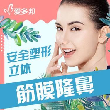 https://heras.igengmei.com/service/2019/08/05/19b564310f-half