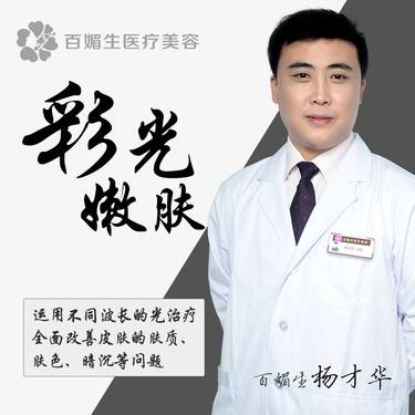 https://heras.igengmei.com/service/2019/08/05/42bbbd8403-half