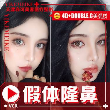 https://heras.igengmei.com/service/2019/08/05/4b78f5aaa7-half
