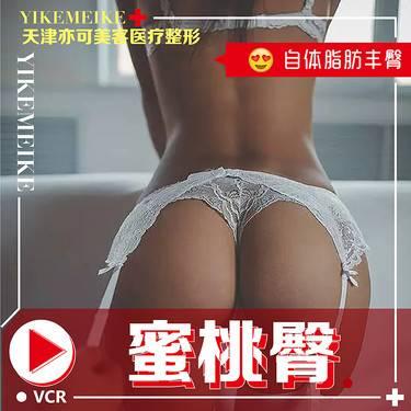 https://heras.igengmei.com/service/2019/08/05/58ce357e19-half