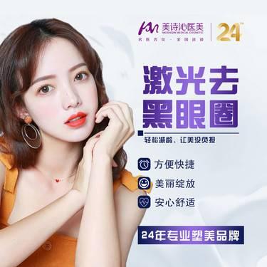 https://heras.igengmei.com/service/2019/08/05/68b101ac25-half