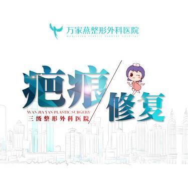 https://heras.igengmei.com/service/2019/08/05/79b5897895-half