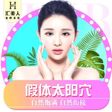 https://heras.igengmei.com/service/2019/08/05/b95b382178-half