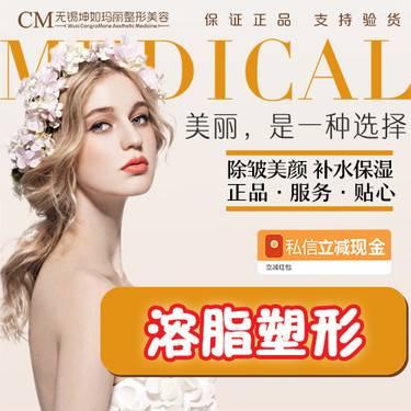 https://heras.igengmei.com/service/2019/08/05/c3f61cf681-half