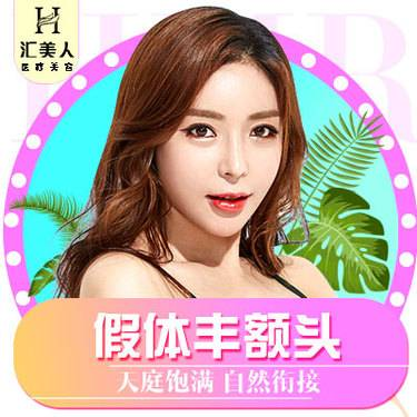 https://heras.igengmei.com/service/2019/08/05/db89272867-half