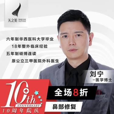 https://heras.igengmei.com/service/2019/08/06/024e96ad36-half
