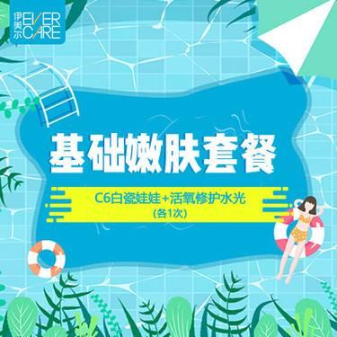 https://heras.igengmei.com/service/2019/08/06/1e69cab5cb-half