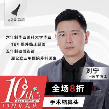 https://heras.igengmei.com/service/2019/08/06/2811c0aef6-half