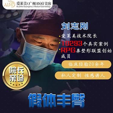 https://heras.igengmei.com/service/2019/08/06/325fe395c2-half