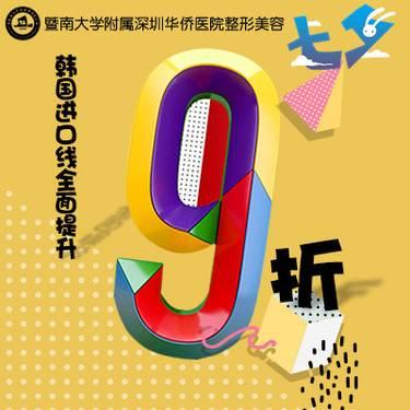 https://heras.igengmei.com/service/2019/08/06/500015948b-half