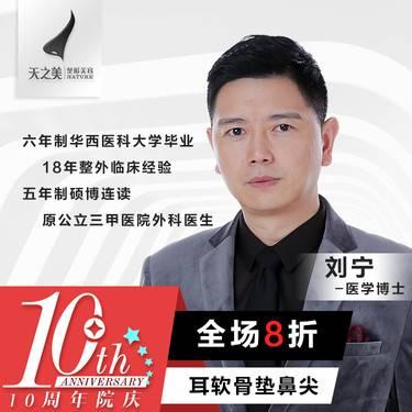 https://heras.igengmei.com/service/2019/08/06/55e5795a08-half