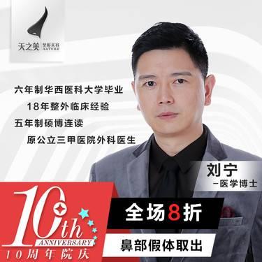 https://heras.igengmei.com/service/2019/08/06/6417405465-half