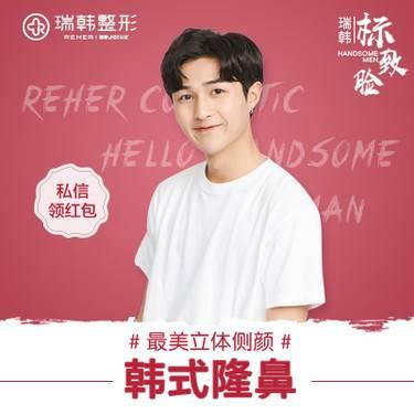 https://heras.igengmei.com/service/2019/08/06/70cf4e5758-half
