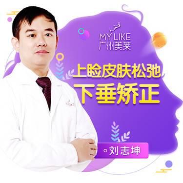 https://heras.igengmei.com/service/2019/08/06/9d0d7170ab-half