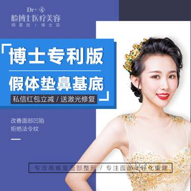 https://heras.igengmei.com/service/2019/08/06/a544d94cba-half