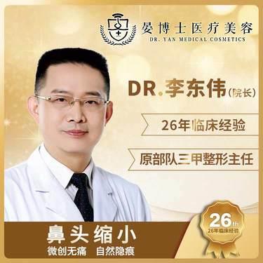 https://heras.igengmei.com/service/2019/08/06/ae920720a5-half