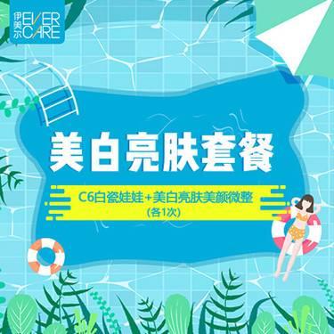 https://heras.igengmei.com/service/2019/08/06/b808aff722-half