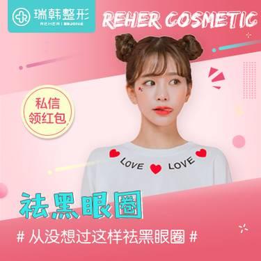 https://heras.igengmei.com/service/2019/08/06/b86e4c0a4b-half