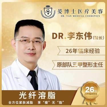 https://heras.igengmei.com/service/2019/08/06/b8c7b71a71-half