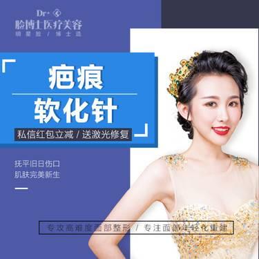 https://heras.igengmei.com/service/2019/08/06/d8a8f63046-half