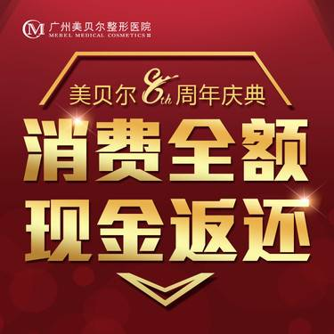 https://heras.igengmei.com/service/2019/08/07/365472ced4-half