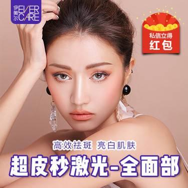 https://heras.igengmei.com/service/2019/08/07/3a37e673c9-half