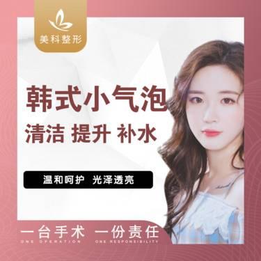 https://heras.igengmei.com/service/2019/08/07/6d3afacf3c-half