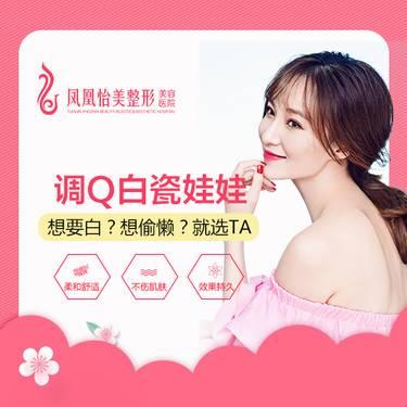 https://heras.igengmei.com/service/2019/08/07/8df8852596-half