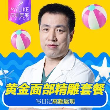 https://heras.igengmei.com/service/2019/08/07/938d54a477-half